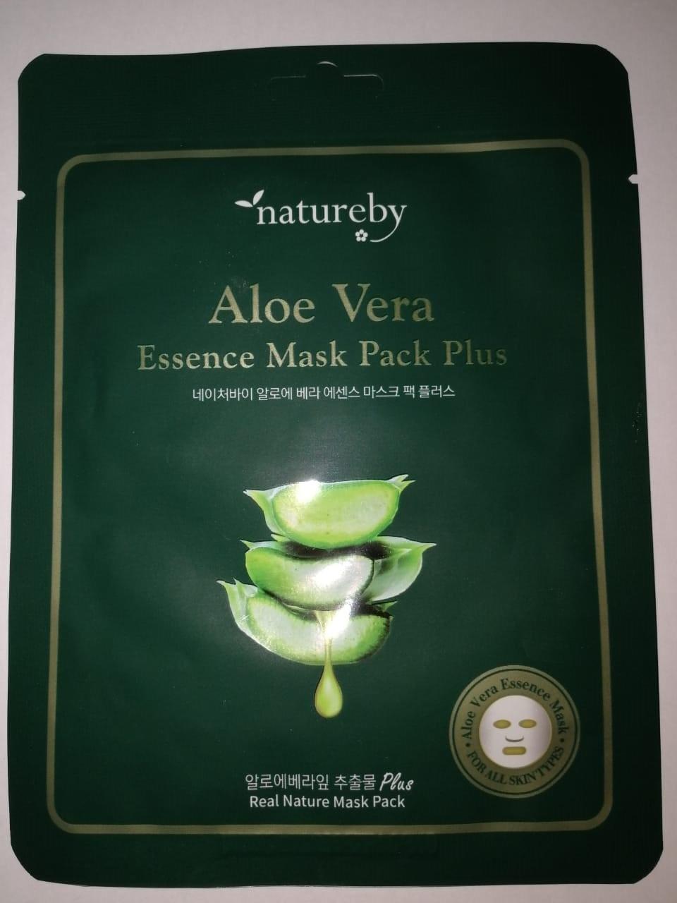 Natureby (Aloe) New Nourishing Mask With Aloe Extract 23gr Aloe & Pomegranate & Hyaluronic Acid Facial Mask Hydrating Nourishing Moisturizing Face Mask Depth Replenishment Oil-control