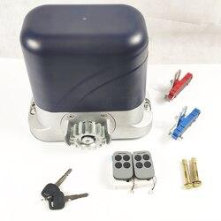 LTM600 Комплект автоматического привода для откатных ворот весом до 600 кг с блоком управления и 2 пультами. Металлические валы и шестерни.