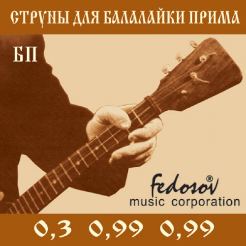 BP Set Of Strings For Balalaika Prima, Brass, Fedosov