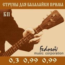 BP set von saiten für balalaika prima, messing, Fedosov