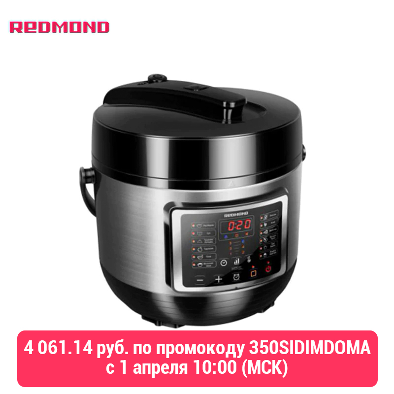 Multi Cooker Redmond RMC-PM400 Multivarki Multivarka Porridge Soup Rice Cooking Stewing Pressure Cooker Multivark Multicooker