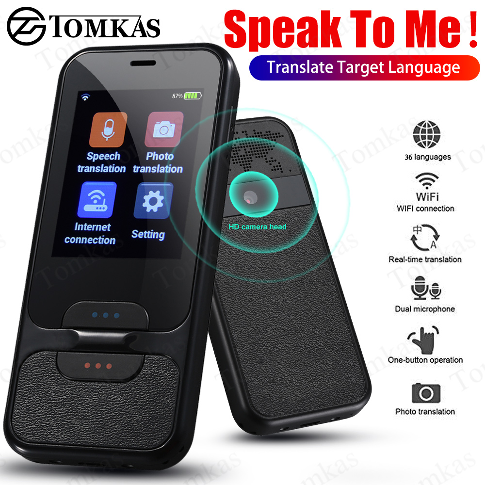 TOMKAS Portable Smart Voice Translator 2.4 Inch Touch Screen WiFi For Travelling Photo Translation Multi-language Translators