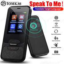 TOMKAS taşınabilir akıllı ses tercüman 2.4 inç dokunmatik ekran WiFi seyahat fotoğraf çeviri çoklu dil çeviriciler