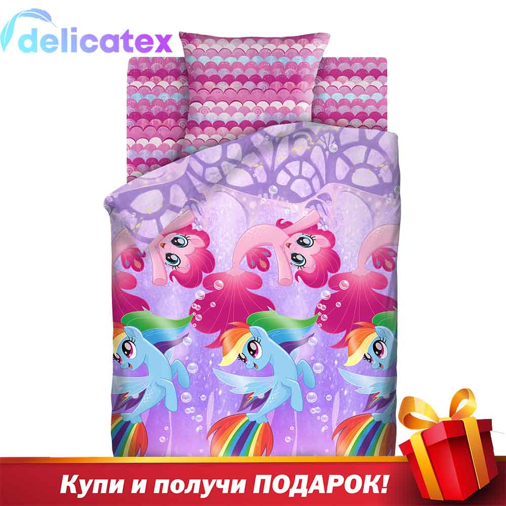 Bedding Sets Delicatex 8918-1+8919-1 Podvodnyie Poni Home Textile Bed Sheets Linen Cushion Covers Duvet Cover Baby Bumper Cotton