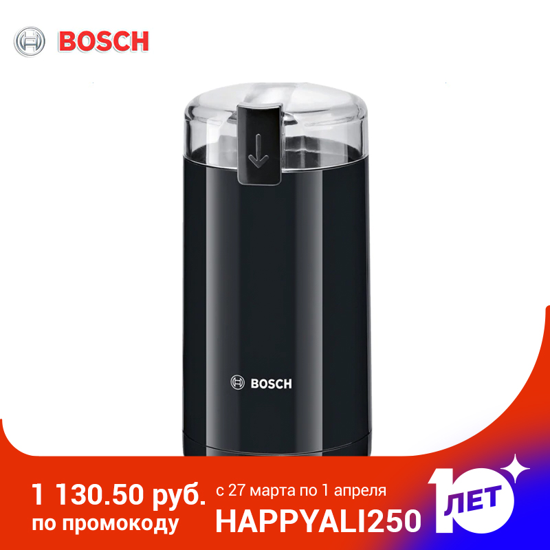 Coffee Grinder BOSCH MKM-6003KM13 Manual Electric Home MKM 6003 Household Appliances For Kitchen