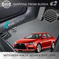 Car Mats Eva for Mitsubishi Lancer sedan 2007 - 2019 set of 4x mats and jumper/Eva mats on auto