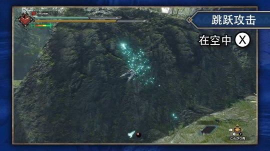 """《怪物猎人:崛起》新动作指南:""""翔虫篇""""&""""御龙篇""""插图(2)"""