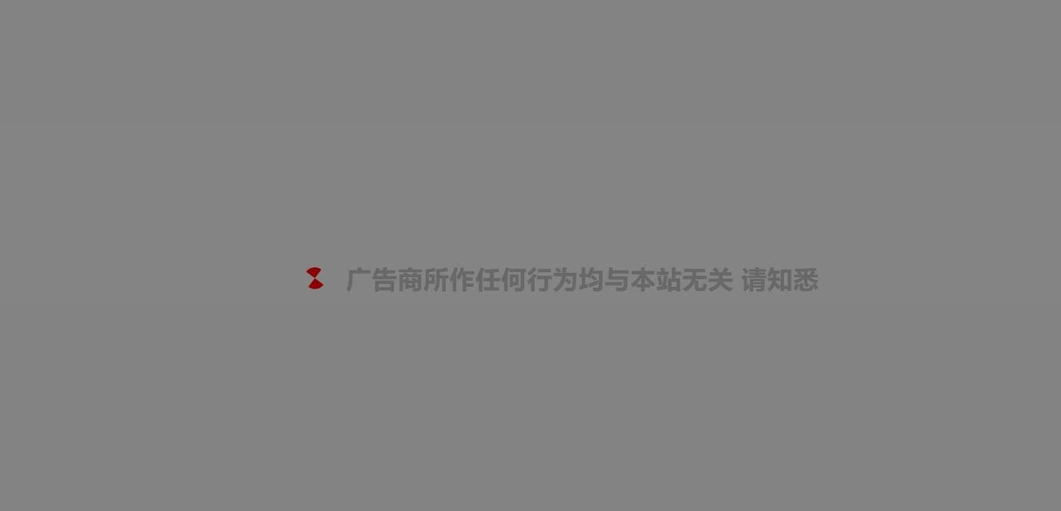 网站广告跳转链接页面PHP代码 绝地求生辅助卡盟