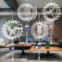 Strongwell Mirror 3D Crystal Ball Metal Rotating Wind Chimes Turn Ornaments Outdoor Garden Tornado Ornament