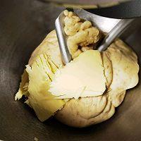 葱香芝士全麦面包的做法图解2
