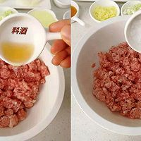 猪肉丸子萝卜汤的做法图解3