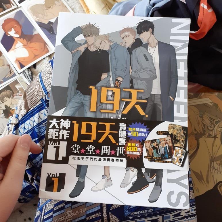 Nuevo libro de colección de arte antiguo Xian, 19 días
