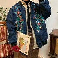 Куртка в винтажном стиле