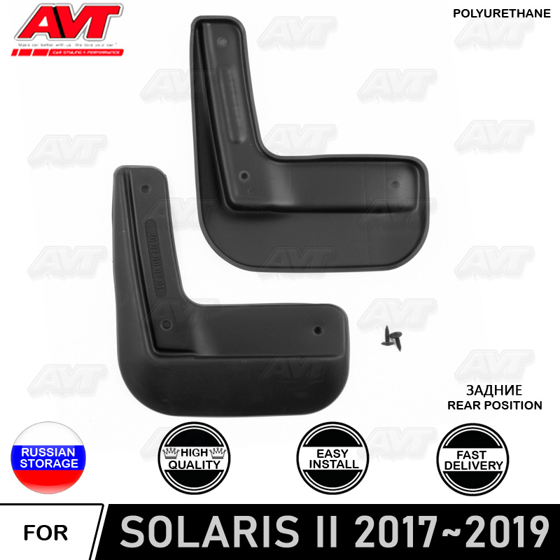 Rear mudguard for Hyundai Solaris II 2017~2019 2 pcs/set mud flaps splash auto car dirt protection accessories car styling