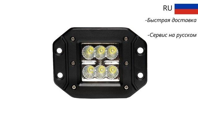 18w DRL luz de circulación diurna LED luz de trabajo 10 30V accesorios de coche SUV 4WD UAZ motocicleta apagado paso de carretera b6 golf LADA NIVA