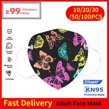 10/20/30/50/100 pièces KN95 Masque facial jetable 4 plis Anti-poussière respirant masques mode personnalisé bouche couverture ffp2 kn95