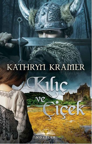 Трансляция меча и цветка Катрин Крамер новелла