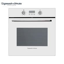 Электрический духовой шкаф Zigmund& Shtain EN 123.912 W