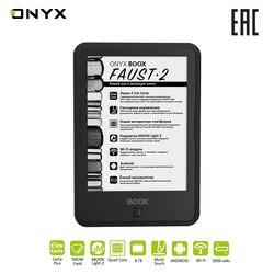 Устройство для чтения электронных книг ONYX BOOX Faust 2