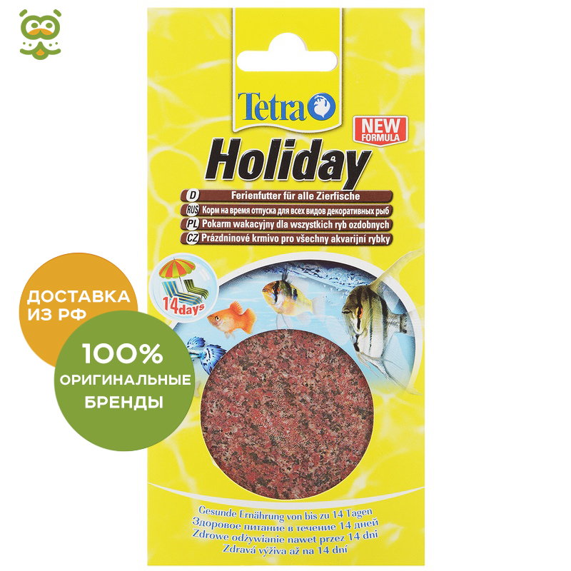 Tetra Holiday for all kinds of fish, 30g. цена