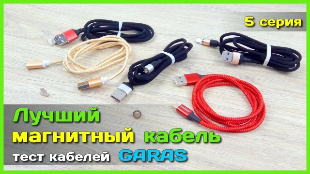 GARAS Magnetic Cable For iphone/Micro USB/Type C Charger Adapter Plug For Iphone Magnet Fast Charging Mobile Phone Cables 2m-in Mobile Phone Cables from Cellphones & Telecommunications on AliExpress