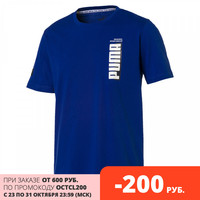 Футболка PUMA Athletics Tee