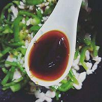 辣椒炒肉的做法图解5