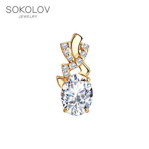 Pendant SOKOLOV Made Of Gilded Silver With Cubic Zirkonia Fashion Jewelry 925 Women's Male