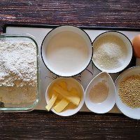 """#美食说出""""新年好""""#香香甜甜的牛奶拉丝小面包的做法图解1"""
