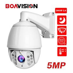 7 Inch HD 5MP PTZ Speed Dome IP Camera Outdoor Network Onvif 2.4 30x Zoom PTZ Camera CCTV P2P 180m IR Night Vision With Wiper