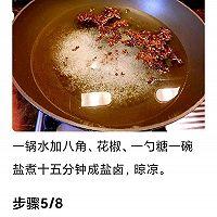 四川泡菜的做法图解4