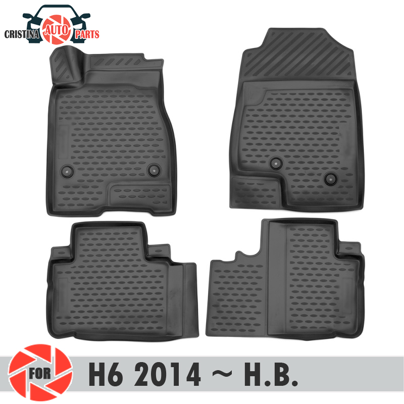 Floor mats for HAVAL H6 2014~2019 rugs non slip polyurethane dirt protection interior car styling accessories