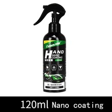 300ML Fantastic XmL Automotive Spray Coating Paint Care Car