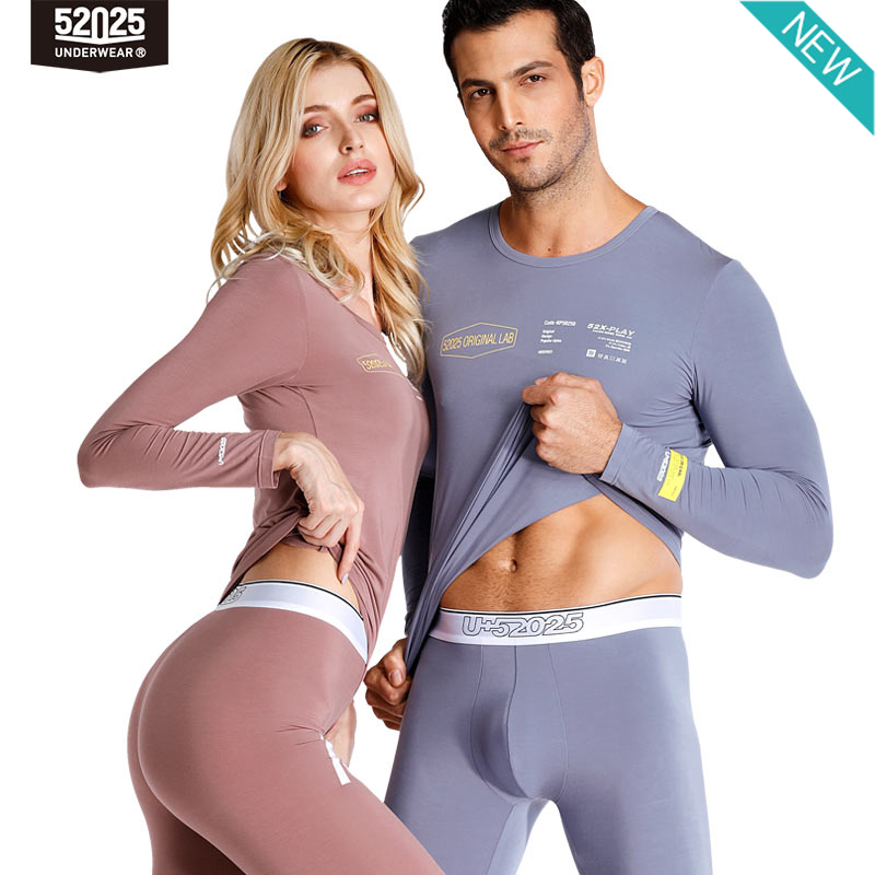52025 Men Thermal Underwear Women Thermal Underwear Micromodal Soft Delicate Thin Refined Comfortable Long Johns Stylish Design
