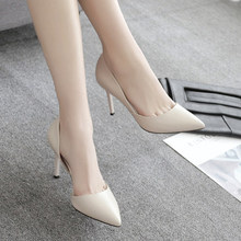 Women fashion shoes medium high heels pumps work sh