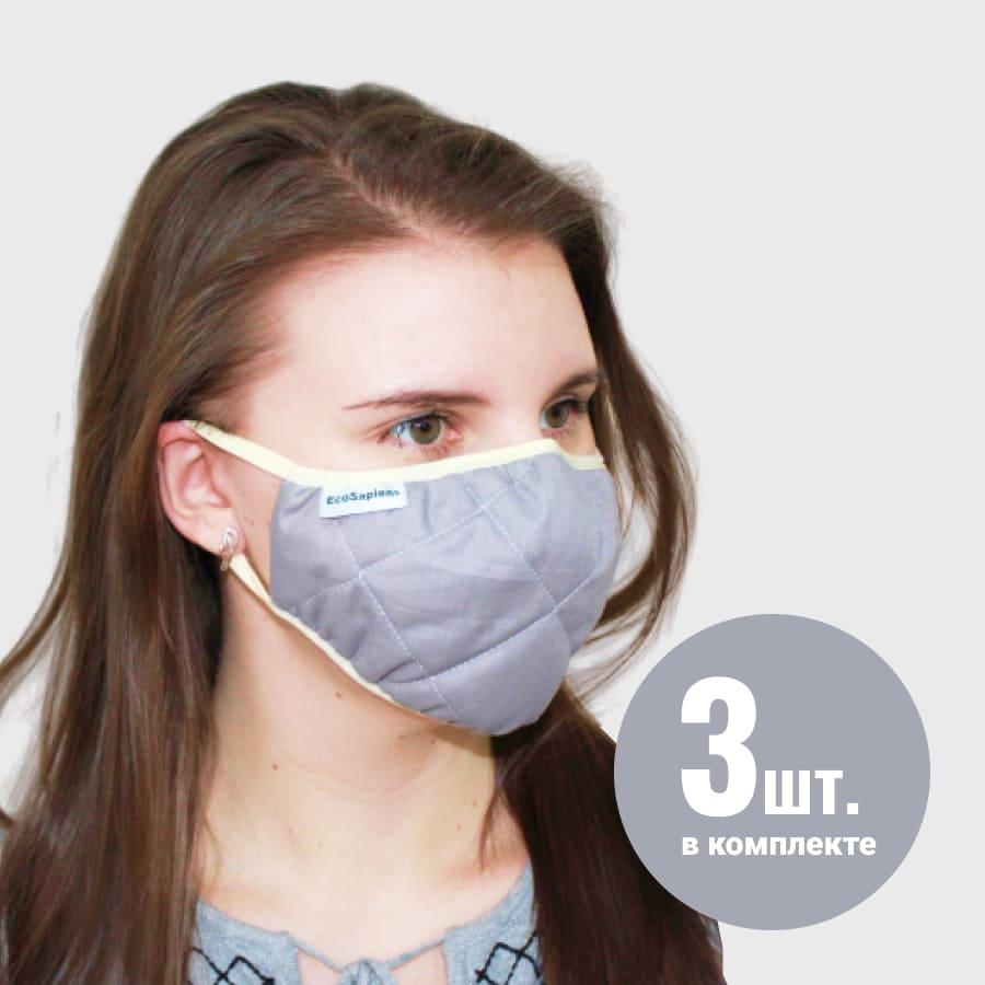 Mask Protective Removable Three Layer, 3 PCs Per Set, Gray Ecosapiens Es-600 Gray