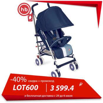 Carrinho de bebê leve feliz mãe cindy e crianças passeio bengala bebê para meninos e meninas crianças carrinhos cinza escuro