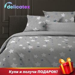 寝具セット Delicatex 21169-1 + 18927-11-星屑ホームテキスタイルベッドシーツリネンクッションは羽毛布団カバー Рillowcase