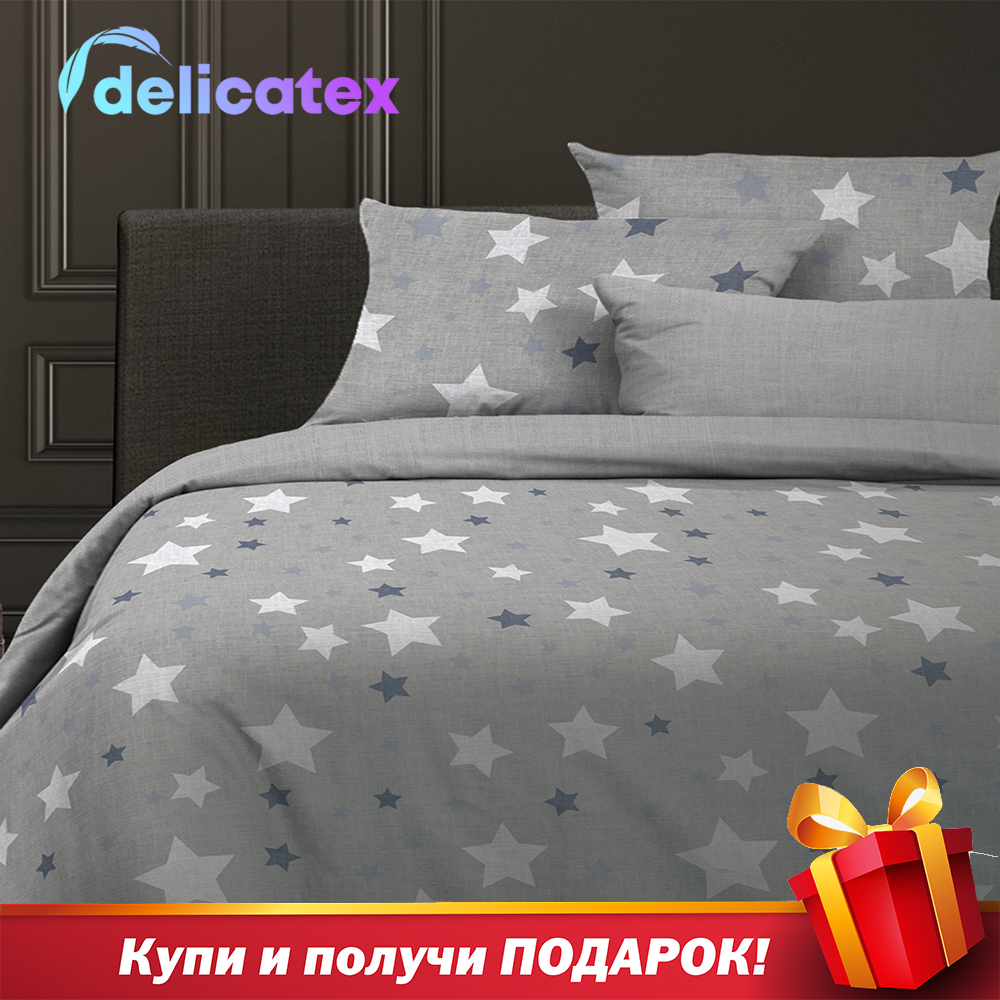 Bedding Set Delicatex 21169-1+18927-11-Stardust Home Textile Bed Sheets Linen Cushion Covers Duvet Cover Рillowcase