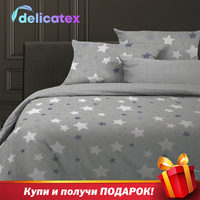 Bedding Set Delicatex 21169 1+18927 11 Stardust Home Textile Bed sheets linen Cushion Covers Duvet Cover Рillowcase
