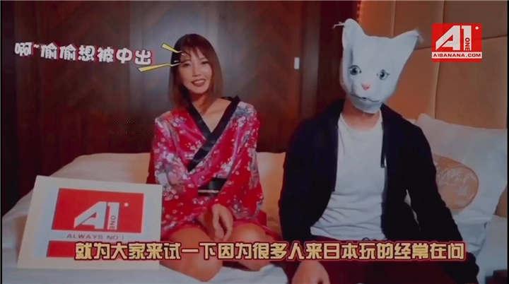 A君在日本约东京网红美女小姐姐玲酱采访交流男女X爱1080P高清[1V/1.23G]