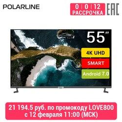 Телевизор 55  POLARLINE 55PU52TC-SM 4K Smart TV