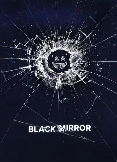 黑镜 第三季