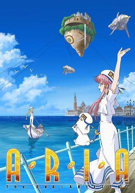 水星领航员OVA