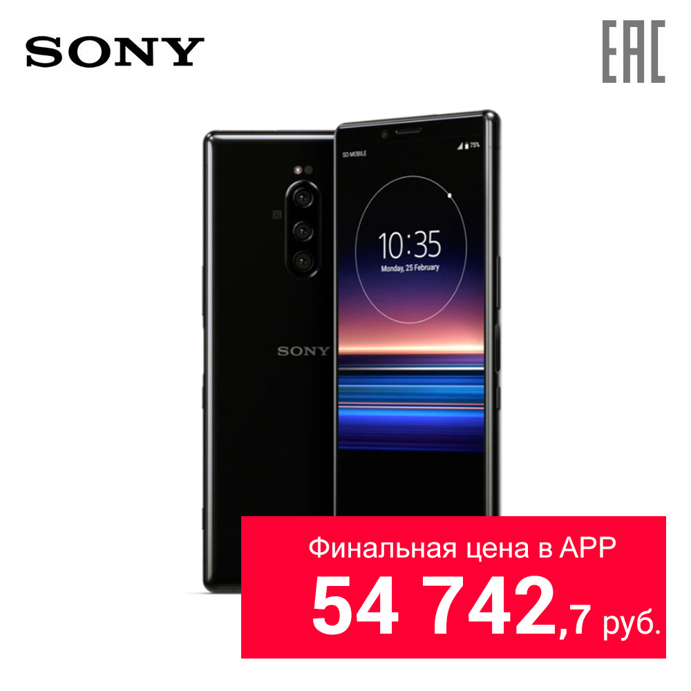 Smart phone Sony Xperia 1