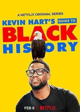 凯文·哈特黑人历史指南