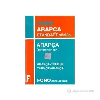 Fono Arabic Standard Dictionary Arabic-Turkish Turkish-Arabic-Collective For Arabic Learners amine bouchentouf arabic for dummies