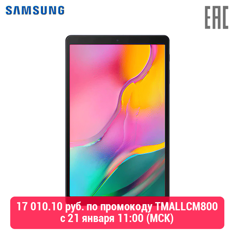 Tablet Samsung Galaxy Tab A10.1 LTE SM-T515 (2019) 0-0-12 image