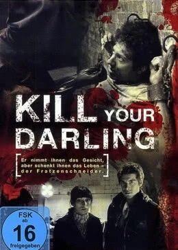 杀死你的最爱