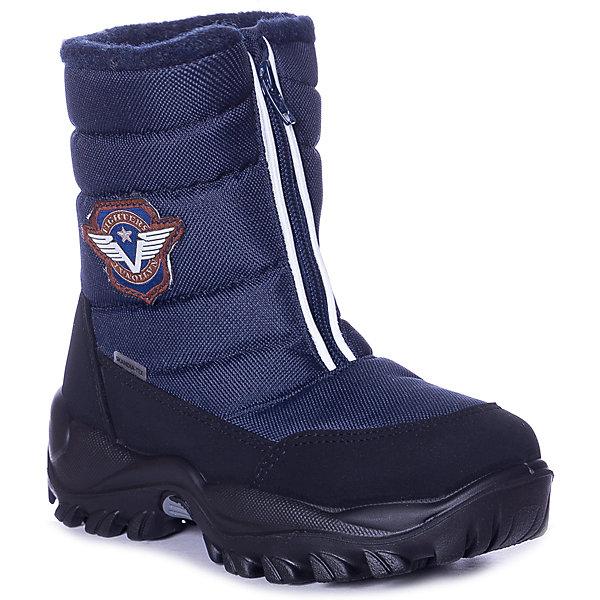 Boots Skandia Tempest